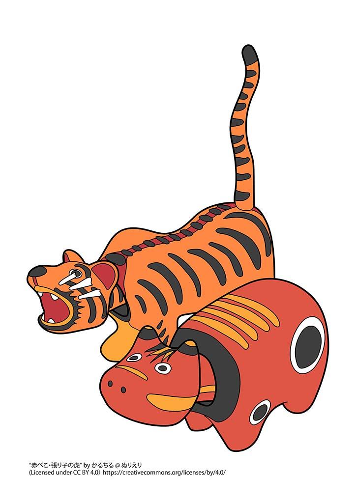 赤べこ・張子の虎